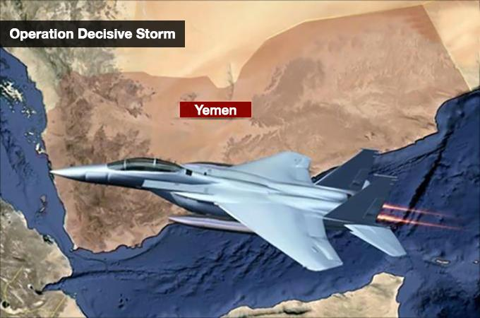 [AlJazeera] Abstract Operation Decisive Storm is being interpreted as a first step towards curbing Iranian expansion in the Arab world rather than a step towards protecting Yemen and its legitimacy.