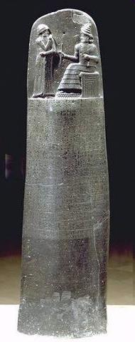 Hammurabi s Code of Law: was written on a stela in cuneiform and placed