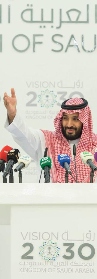 The visit comes at a pivotal moment for the Saudi economy, as it is headed for its most significant transformation in recent history, including sweeping financial reforms, privatization and