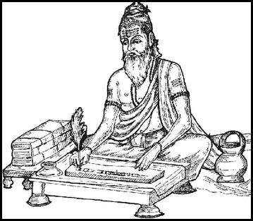Sacred Texts Vedic Texts Describes Aryan religious rituals Secret rituals that only