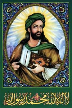 History & Establishment Muhammad Born in Mecca around 570 Married a wealthy woman