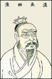 Liu Bang overthrew the Qin dynasty and became the first emperor of the Han Dynasty.