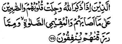 And for every nation We have prescribed a way for sacrifice so that they may mention the name of Allah over the cattle that