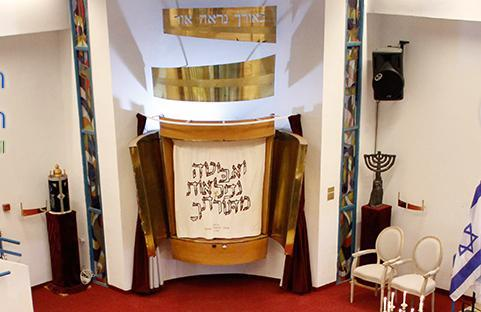 Temple Beth Or Journey to