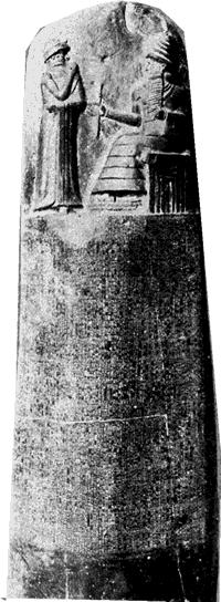 Code of Hammurabi Code of 282 laws inscribed on a stone pillar placed in the public hall for all to see Hammurabi Stone depicts Hammurabi as receiving his authority from god Shamash Set of divinely