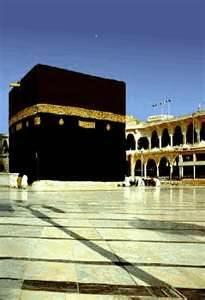 Exile and Return Muhammad left Mecca (622 A.D.) and went to Medina formed the beginnings of an Islamic state. 630 A.D. returned to Mecca with army of followers to conquer city for Islam.