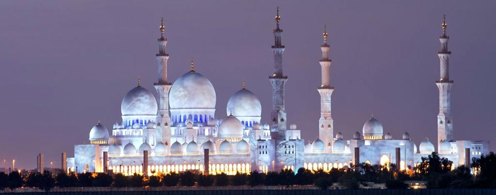 Mosque or Masjid *Mosques are to muslims as churches are to Christians ( place of prostration)