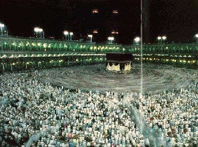 5. The Hajj The pilgrimage to Mecca.