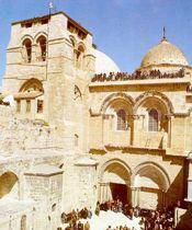 Holy Sepulchre dome, IV century, Jerusalem In the Early Christian tradition the dome s external