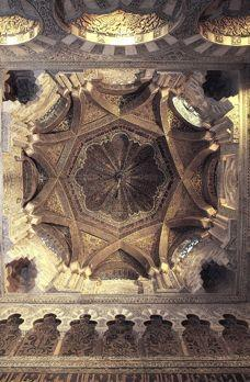 Dome, Great Mosque, Cordoba, Spain, 961-965 The Mihrab (niche) is signed by the presence of the dome built