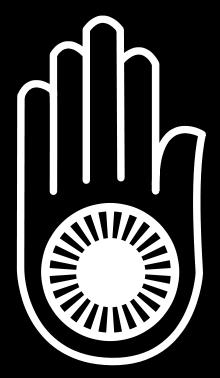 The hand with a wheel on the palm symbolizes Ahimsa in Jainism.