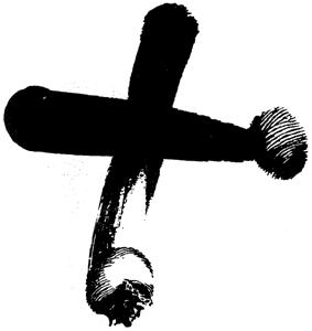 ASH WEDNESDAY February 18 th Holy Eucharist at Noon.