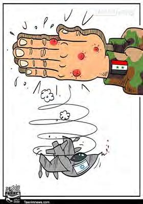 3 A caricature published by the Tasnim News Agency (February 12) following the downing of the Israeli jet.