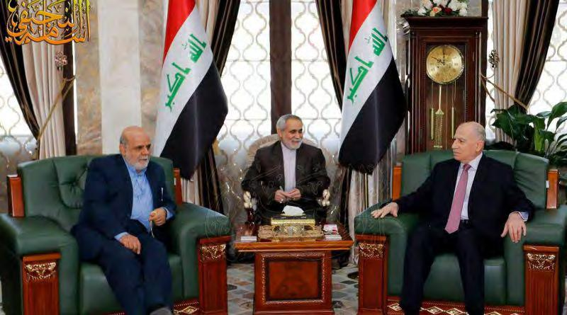 7 The meeting of Iran s ambassador to Baghdad with the Iraqi Vice President, Osama al-nujaifi (IRNA, February 6, 2018).