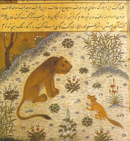 Achievements Panchatantra collection of fables Math abstract and negative numbers, algebra Astronomy identified 7 planets, understood the rotation of the earth, and predicted sun and moon eclipses