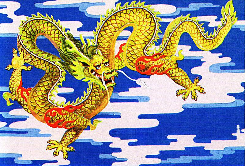 There are 4 dragons we will work with in this energy this will deal with special parts of the elements.