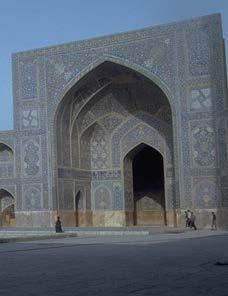 Islamic Architecture: 12 th Century Medresa (Teaching Mosque) smaller, but similar to earlier mosques.