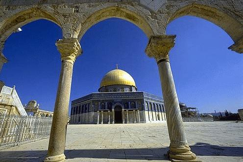 Dome of the Rock: 684 Jerusalem Islam s earliest monument Influenced by Byzantine rotunda octagonal in plan Dome and Clerestory supported on piers Dome built of wooden