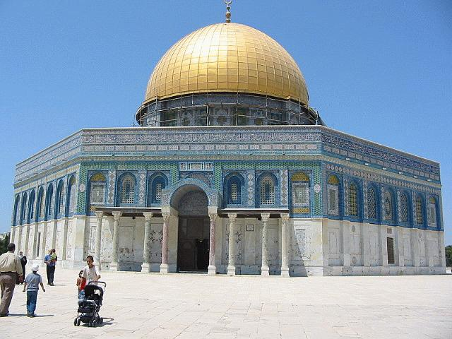 Dome of the Rock: 684 Jerusalem Has feel of