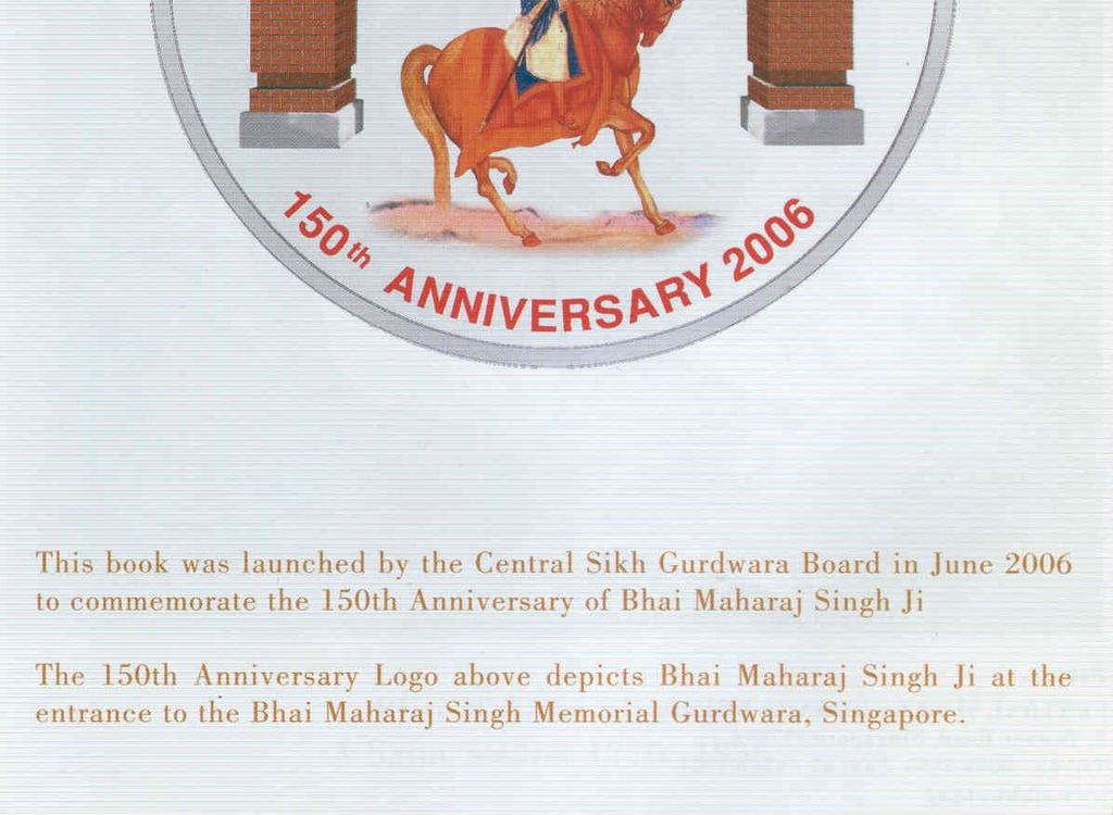 150 th Anniversary Logo.