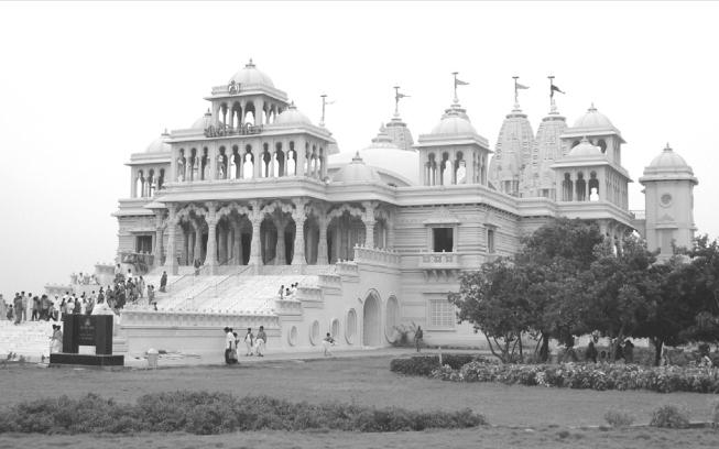 Shri Hari Mandir In February 2006, a majestic temple was officially opened on the grounds of Sandipani Vidyaniketan.
