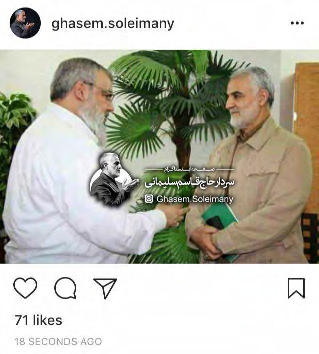 5 The Nasrallah-Soleimani meeting (Qasem Soleimani s Instagram account, March 4 2018).