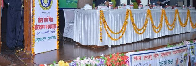 Hon ble Minister of Food and civil supplies,