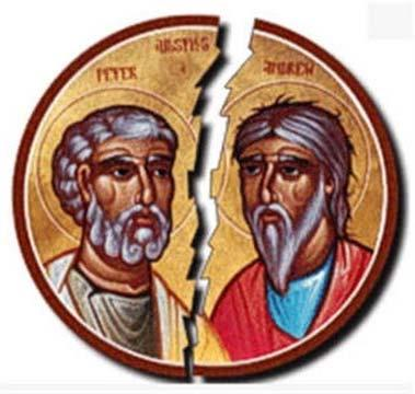 Second Church Schism In 1054 AD, patriarch of Constantinople refused: filioque, Supremacy of the pope of Rome A Roman cardinal with two delegates from Rome entered the church of Hagia Sophia, the