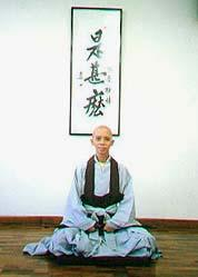 to Zen Master Hui Neng, the Sixth Patriarch of the Chinese Zen Buddhism.