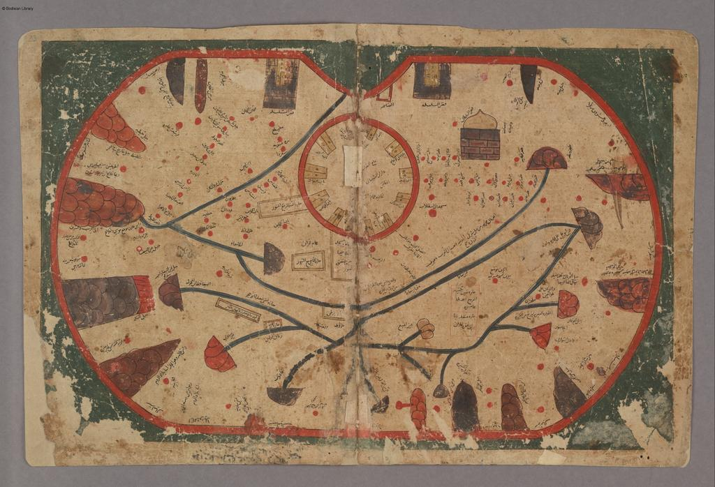 Sicily in the Book of Curiosities What the book of Curiosities takes from Ibn Ḥawqal and why The map of Sicily in the 13th century manuscript of the Book of Curiosities Fol.
