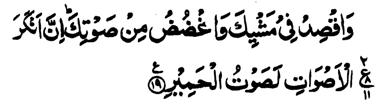 To Me is (your) final destination. 15. And if they strive with you that you should associate with Me those things of which you have no knowledge, then obey them not.