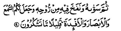 Surah-32 453 Lesson-247 : Allah s creations In the name of Allah, the Most Beneficent, the Most Merciful. 1. Alif. Lam. Mim. 2.