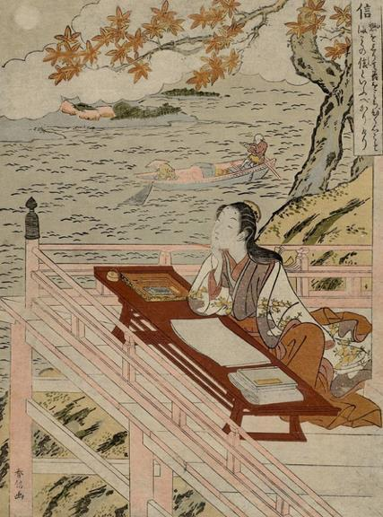 The Tale of Genji Murasaki Shikibu was a leading writer of Japan.