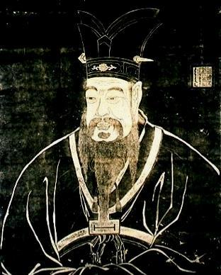 Confucius, founder of Confucianism Which philosophy did the emperor