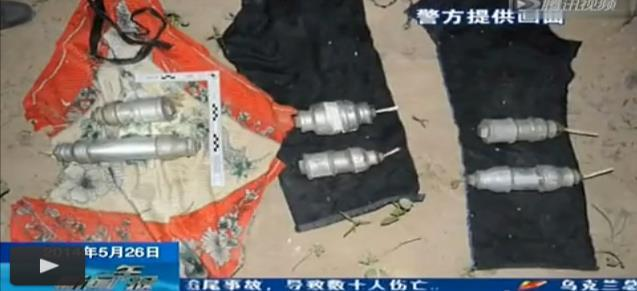 in China SVBIED and APC SVBIED Attack on Military Checkpost near Hama, Syria Bucket IEDs with Tilt Switches Seized in