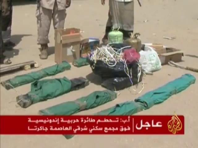 Submunitions into IEDs in Syria Seizure of IEDs and Weaponry in Southern Yemen Rebel IED Laboratory in