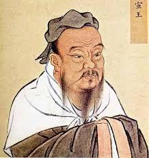 Confucianism Founded by Kongfuzi (551-479 B.C.) (anglicized as Confucius) Confucius was an important Chinese philosopher.