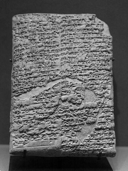 CONTRIBUTIONS TO THE WESTERN WORLD 8. THE SUMERIANS WERE ONE OF THE FIRST PEOPLE TO USE A WHEEL 9.