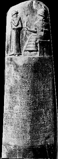 The Code of Hammurabi The Code of Hammurabi is one of the world s most important early systems of law.