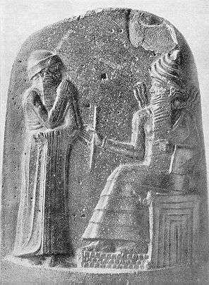 The Importance of Hammurabi Hammurabi created the first law code, which were meant to destroy the wicked and prevent the strong from oppressing the weak.