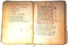 Justinian s Code Corpus Juris Civilis (body of civil law) Allowed Byzantine citizens to know what law governed