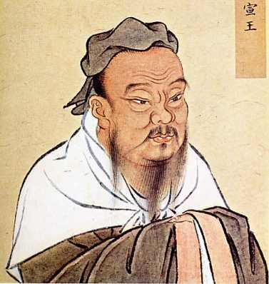 Confucian thought strict ethical codes and behavior norms were key to social order and peace Relationships were key to Confucianism.