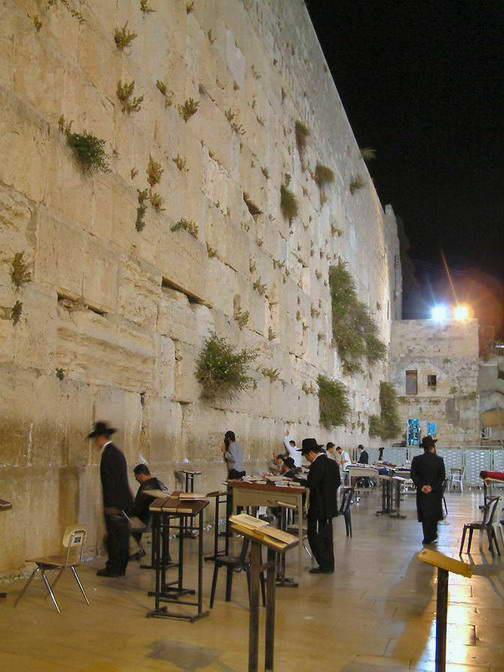 Western Wall The Western Wall is located in the Old City of Jerusalem