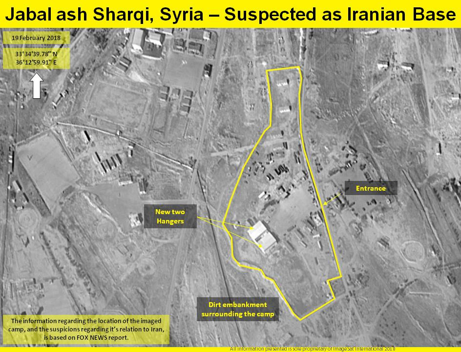 Introduction On Wednesday, 28 February a US media outlet reported that Iran was building a new military base 16 km northwest of the Syrian capital, Damascus.