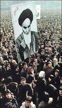 Iranian Revolution 1979 Revolution to overthrow the