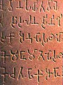 Ashoka s Law Code Edicts scattered in over