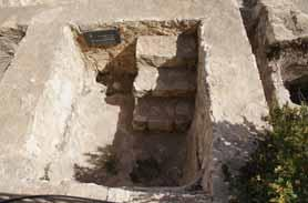 The Second Temple Archaeological Discoveries Although religious and political concerns have prevented excavation of the temple site, there have been extensive excavations at the foot of the Temple