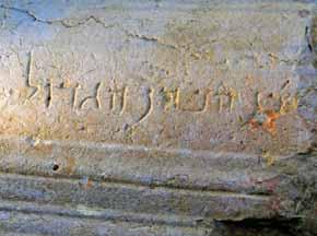 houses from the second temple period. This AD Inscription with the name of the son of the high priest 4.