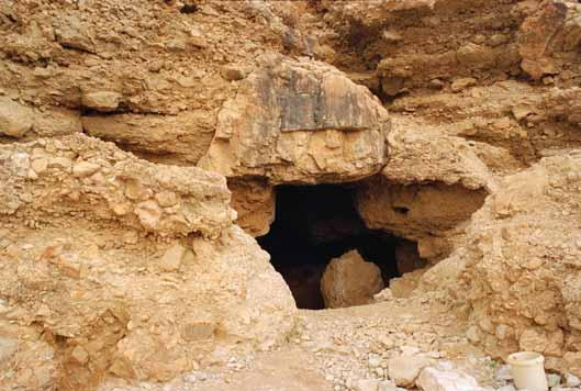Rose Guide to the Temple The Temple Scroll The Qumran community, known primarily for leaving us the Dead Sea Scrolls, was a Jewish sect established in the second century bc off the shore of the Dead