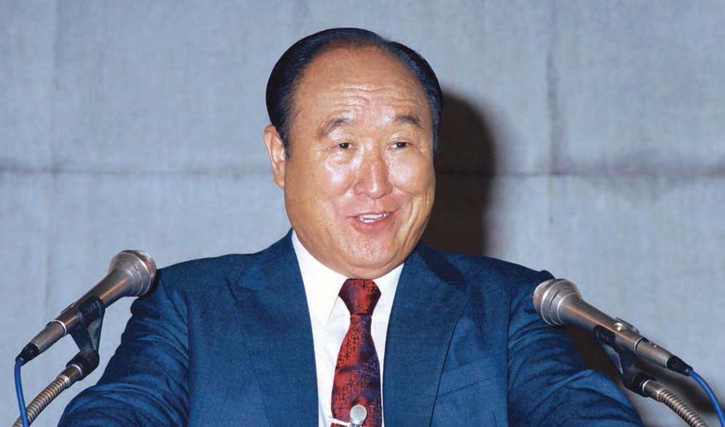 The Path of the Unification Church Father gave this sermon on Sunday October 14, 1988, to commemorate thirty eight years having passed since his release from the Hungnam Special Labor Camp.